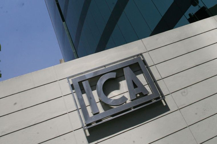 ICA introduce denuncia penal contra Deutsche Bank