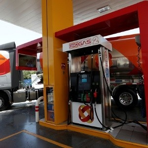 Oxxo gas llega a Jalisco