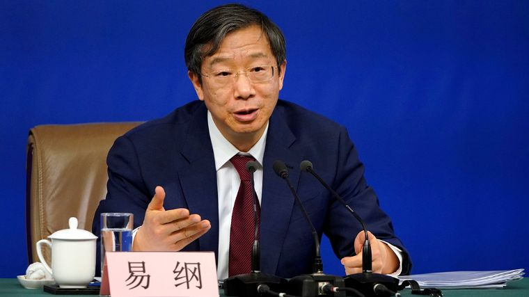 Yi Gang, deputy governor of the People