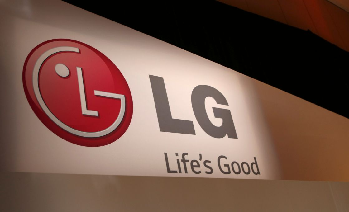 LG to make its latest phones in the second quarter to fulfill orders from business partners